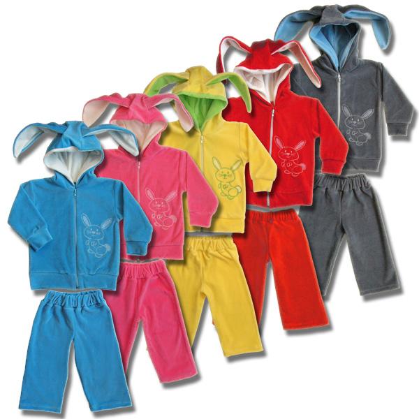 3ec4ee904 Коллекции одежды – Детская одежда секонд хенд интернет магазин